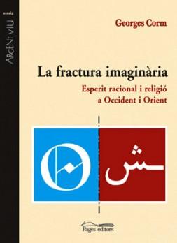 La fractura imaginària