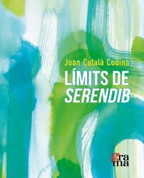Límits de Serendib