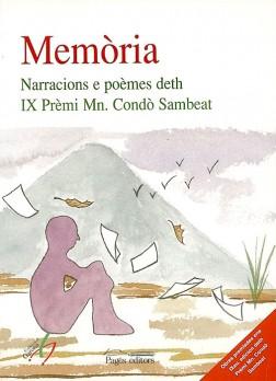 Memòria