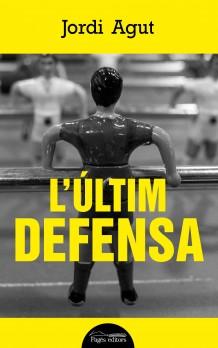 L'últim defensa