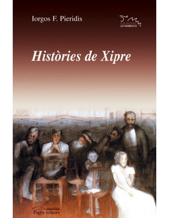 Històries de Xipre