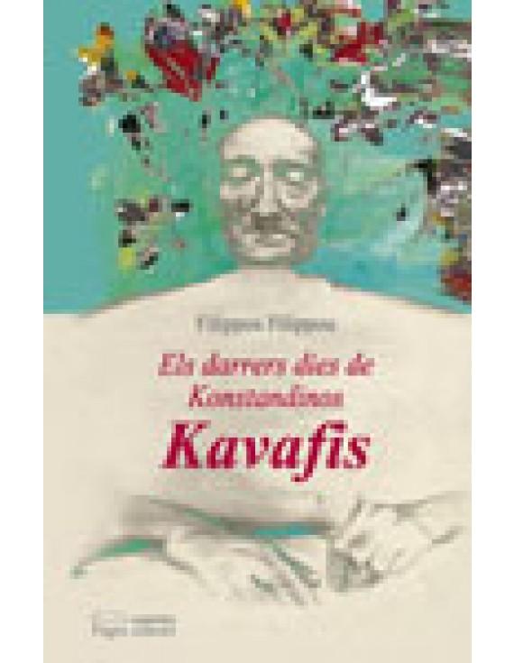 Els darrers dies de Konstandinos Kavafis