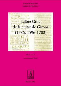 Llibre Groc de la ciutat de Girona